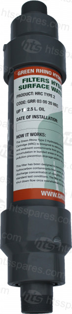 Hydrocarbon Removal Cartridge (HOL0251)