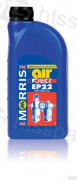Air Force EP22 Airline Oil 1Ltr (HLU0035)