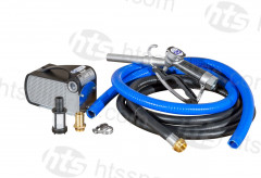 12v Fuel Pump Kit